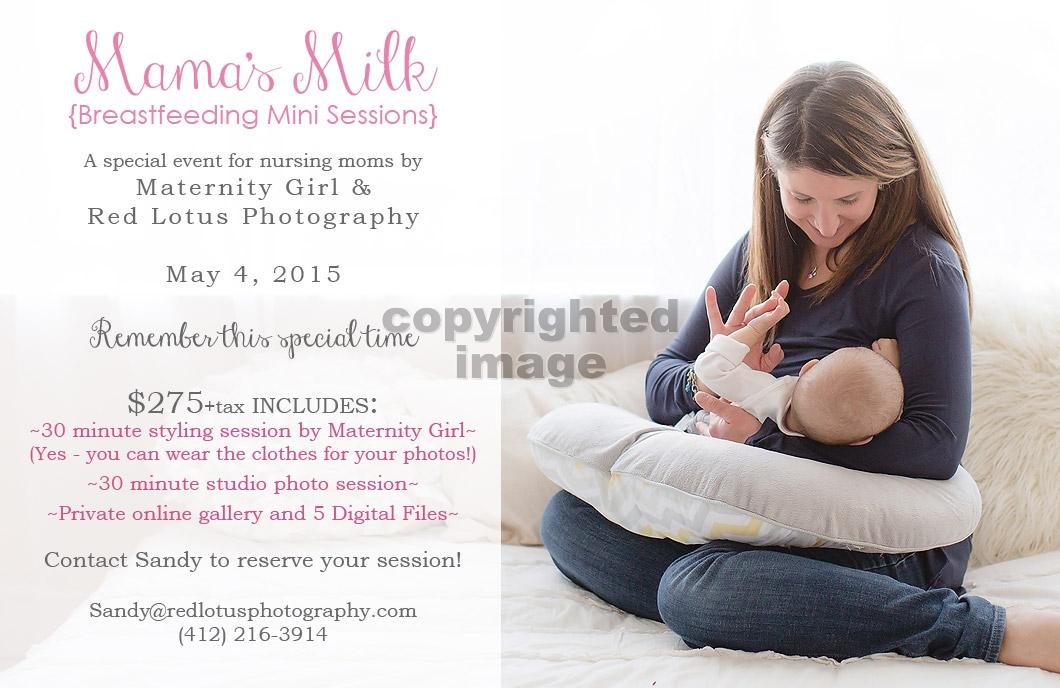 breastfeeding photo sessions