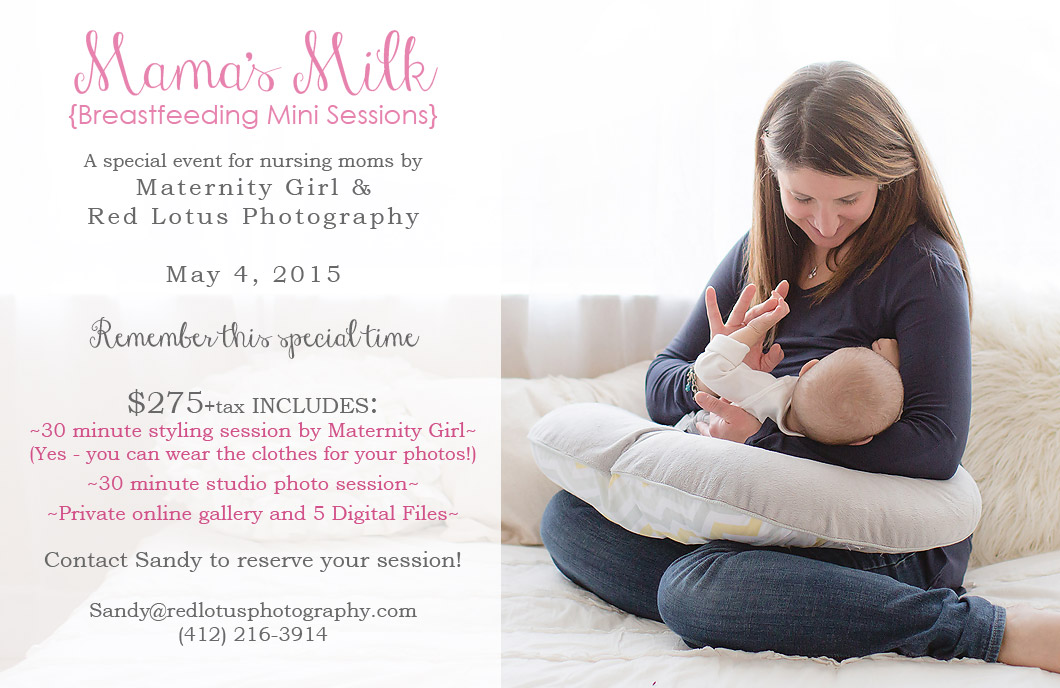 breastfeeding photo sessions